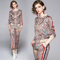 새로운 여성 스포츠 2 조각 세트 무지개 스트라이프 긴 소매 인쇄 재킷 + 긴 바지 2 개 활주로 꽃 여성 디자이너 두 조각 바지