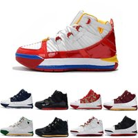 a414f7f8b72 Wholesale retro 12 for sale - Group buy Mens Basketball Shoes For Sale Retro  Mvp Christmas