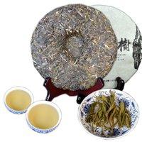 Préférences de Yunnan Yiwu arbre ancien Puer thé Gâteau cru Puer thé Pu'er naturel organique plus vieil arbre vert thé Puer usine de vente directe