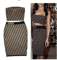 6a3b1d296c5ff Wholesale crop top long slim skirt online - Brand Designer Women Letter  Jacquard Stretch Dress High