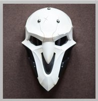 Fashion Party Halloween Fancy White Death Mask Cosplay Hallo...
