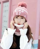 Женская осень зима шапка шарф вязаная вышивка буква шляпа шапки шерсть теплый шарф толстый ветрозащитный шляпа и шарф набор для женщин