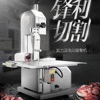 2020 machine à os de scie commerciale de bureau coupe congelée de l'os de viande, bande scie électrique machine de découpe de poisson congelé