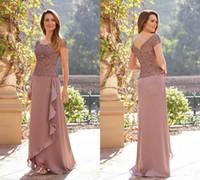 우아한 레이스 탑 시폰 어머니의 어깨 뚜껑 슬리브 바닥 길이 플러스 사이즈 웨딩 게스트 드레스 공식적인 어머니 드레스