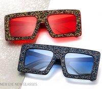 2020 유럽 및 미국 동향 새로운 다이아몬드 큰 스퀘어 디지사 숙녀 선글라스, 럭셔리 트렌디 한 여성 선글라스, 패션 여성 선글라스