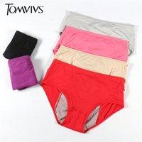 TOMVIVS Las mujeres del algodón transpirable fisiológico menstrual bragas de la ropa interior a prueba de fugas mediados de cintura caliente Healthyl Breves P0059