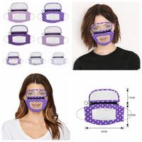 이동식 보이는 아이 실드 방진 보호 얼굴 방패 PET 농아 디자이너 마스크 RRA3344 2 일에 투명한 입술 페이스 마스크