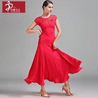 Etapa desgaste latino salsa cha tráfico de baile vestido de baile estándar moden s9024 mujer