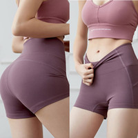 مصمم L-03 اليوغا السراويل القصيرة إمرأة تشغيل السراويل السيدات عارضة اليوغا تتسابق الكبار الرياضية الفتيات ممارسة اللياقة البدنية ارتداء