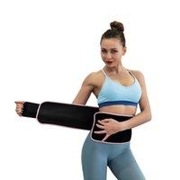 Da cintura / Braços / Coxa Rubber Belt ajustável Suar Slimming Enrole Brace Edifício Body Fitness Sportswear Acessórios