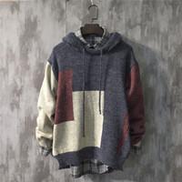 Ebaihui Japan Style Sweatshirts Mens Casual Patchwork Long Sleeve Knitted Pullover Hoodies Top Streetwear Knitwear