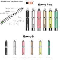 Новая тенденция Yocan Evolve-D Evolve Plus Starter Kit воск сухой травы испарителем Vape Pen Наборы с 650 1100mAh батареи Wax Атомайзер