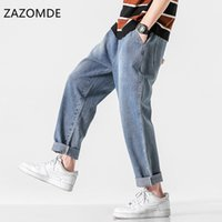 Мужские джинсы Zazomde Молодежные брюки Японский Свободные Большие Размер Сплошной цвет Мода Повседневная Джинсовая