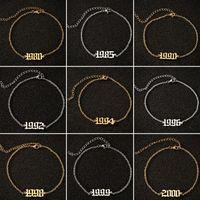 الولادة سنة الكاحل الساق سلسلة سوار مجوهرات شخصية الفولاذ المقاوم للصدأ الذهب مخصص عدد هدايا الصداقة خلخال