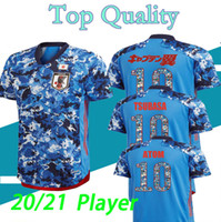 Player and fans 2020 Japan Soccer Jersey 20 21 Captain OZORA TSUBASA 10# OLIVER ATOM MINAMINO KAGAWA Football Shirts Mens Kit Cartoon Number