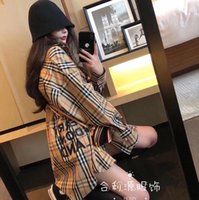 20ss Paris fashion design stripe ladies long sleeve shirt, loose and comfortable personality matching khaki color with free shipping