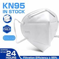 KN95 Maske Fabrikversorgung Einzelhandel Verpackung 95% Filter 5 Schicht Gesichtsmaske Aktivkohle Atemmasken Atemnot Nicht-Ventil Mascherine