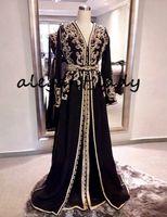 A luva longa preta marroquinos caftans Varrer vestido de festa Vintage Train com bordado 2021 muçulmana Kftan árabe vestido de noite