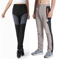 Nuoneko Açık Yürüyüş Pantolon Erkek Kadın Yaz Spor Ultra İnce Streç Hızlı Kurutucular Kamp Tırmanma Pantolon PN29