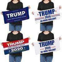 ستوكات ترامب الوجه منشفة 35 * 75CM منشفة الأمريكية خيارات الانتخابات الجاف ماص الرياضة جعل أميركا العظمى مرة أخرى المناشف 20PCS LJJO8211