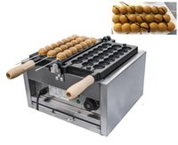 Bir Çubuk Makinesi Şeker kaplı Haws Şekli Waffle Demir Maker Topu şeklinde Kek Baker Bıldırcın ücretsiz teslim Elektrikli Şiş Waffle
