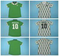1994 1995 Vinatge 10 Okocha ретро футбол Джерси FINIDI Okoro КАНУ Okechukwu Dayo Ожо СОАС AMOKACHI IKPEBA Футбол рубашка Комплекты N-R-L-Y,