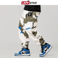 Мужские брюки Lappster Men Steetwear Camouflage Cargo 2021 комбинезон Черные карманы бегуны бегуны бегуны беговые спортивные штаны Beaggy Harem 5XL