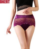 여성 팬티 DKERT 여성 플러스 사이즈 스트레칭 투명한 레이스 섹시한 속옷 팬티
