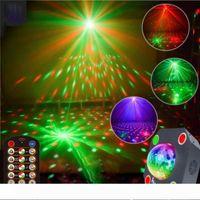 바 크리스마스 웨딩 쇼 클럽 120 개 패턴 RGB 레이저 프로젝터 사운드 활성화 DJ 조명 파티 조명 디스코 볼 스트로브 빛