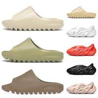 2020 Kanye West Orignals Yeezy Slaytlar Moda Kemik Reçine Toprak Kahverengi Çöl Kum Oringals Kadınlar Erkek Çocuklar Terlik EVA Köpük Koşucu Plaj terlik sandalet