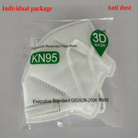 KN Model 95 Masks Многоразовые нетканые одноразовые складные маски для лица ткань пылезащитный ветрозащитный респиратор противотуманные пылезащитные наружные маски