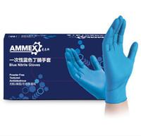 100Pcs / Lot Einweg-Schutzhandschuhe Ölsäurebeständig Nitrilkautchukhandschuhe für Home Lebensmittel Labor Reinigung Verwenden Sie Arbeitshandschuhe