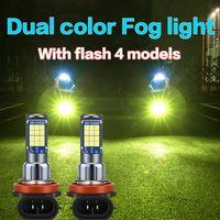 1 pieza Super Bright Dual Color 4 Modelos Lámpara de niebla H1 H3 LED Bombilla H4 H7 H7 H8 H8 FOG LUCES DE FOG 9005 9006 880 881