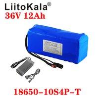 Batteria elettrica Liitokala 36V 12Ah Bike integrata in 20A BMS Batteria al litio BATTERIA 36 Volt con caricabatterie 2A Bike E-Bike