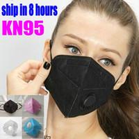 KN95 Mask Factory Supply 95% Filter Black mask Activated Carbon Breathing Respirator Valve 6 layer face mask designer Mascherine TOP SALE