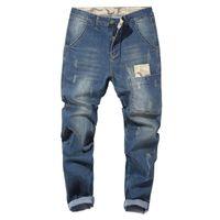 Jeans pour hommes Mens Plus Taille Patchwork Denim Denim Poches Harem Pantalon Terre Noir Bleu Big 48