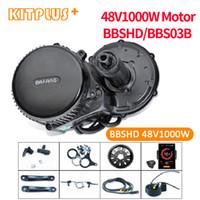 팔방 모터 BBS03 48V1000W 중순 드라이브 DIY 8Fun 전기 자전거 키트 BBSHD 자전거 1000W 48V
