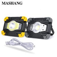 Portable LED Work Light COB Light Spotlight USB Rechargeable 20W Waterproof for Outdoor Camping Lamp Searchlighting