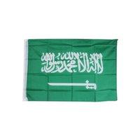 100 % 폴리 에스테르 야외 실내 국립 3x5ft 사우디 아라비아 국기, 모든 나라 디지털 인쇄 폴리 에스테르, 무료 배송