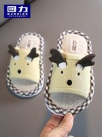 Huili Couple's Indoor Spring and Autumn Linen Slippers Female Cute Parent-Child Home Non-Slip Children's Cotton Slippers Summer