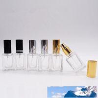 10ML атомизатор площади стекла Аромат Parfum бутылки Пустой флакон Косметические Refillable Perfume Bottle быстрая перевозка груза F2245