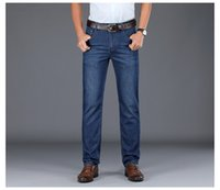 JS928J- Spring and summer jeans men' s loose straight tub...