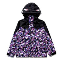 Autumn Winter Lover Black Purple Camo Splice Polyester Thin ...