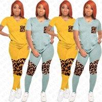 Mujeres Dos pedazos fijados ropa de diseñadores leopardo remiendo de impresión en color con cuello en V de manga corta T-shirt polainas de los pantalones del chándal de Deportes Traje D72702