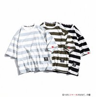 Erkek Moda T Gömlek Pamuk Çizgili Gevşek Tees Yaz Japon Casual Streetwear Spor Tees Büyük Boy Erkek jp9G # Tops