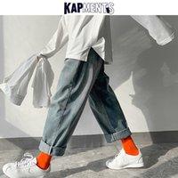 Jeans Menores Kapmements Harajuku Pantalones vintage para hombres 2021 Mens Japonés Streetwear Straight Denim Masculino Moda Coreana Bolsa