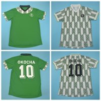 1994 1995 Урожай ретро футбол Джерси Мужчины Okocha FINIDI Okoro KANU Okechukwu Dayo Охо СОАС AMOKACHI IKPEBA футбол рубашка Комплекты N-R-L-Y