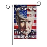 21 أنماط ترامب 2020 العلم الأميركي إبقاء أمريكا العظمى علم الولايات المتحدة الأمريكية الرئيس راية دونالد ترامب الانتخابات الفائز حديقة أعلام ديكور DBC VT1211