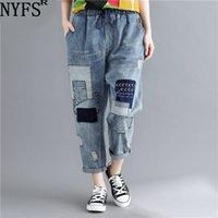 Kadın Kot NYFS 2021 Yaz Kadın Gevşek Vintage Yama Harem Pantolon Elastik Bel Denim Dokuz Pantolon