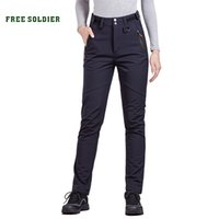 FREE SOLDIER outdoor trousers male women soft shell pants autumn and winter thermal outdoor hiking pants thick windproof